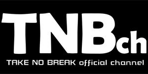 TNBチャンネル
